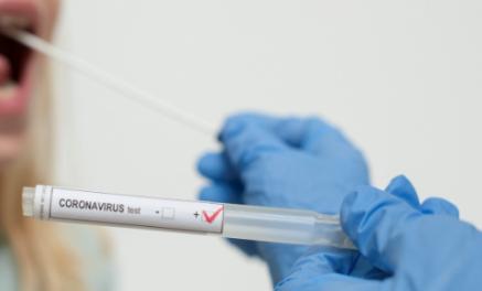 Most te is jelentkezhetsz ingyenes koronavírus gyorstesztre!